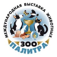 19 апреля 2014 года в Санкт-Петербурге состоится выставка мелких домашних животных «ЗооПалитра». Место проведения: Конгрессный Центр «ПетроКонгресс», ул. Лодейнопольская, д. 5 (ст. м. Чкаловская). Выставка продлится один день и будет открыта для посетителей с 10.00 до 18.00 часов.